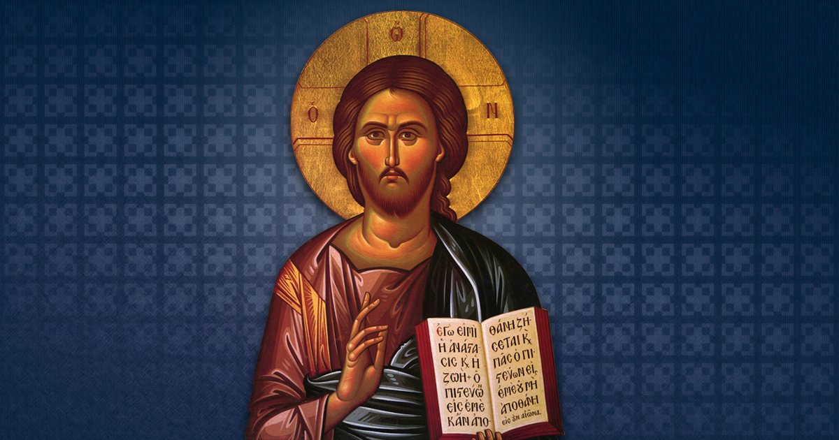 2019 Lenten/Holy Week Services | Assumption Greek Orthodox